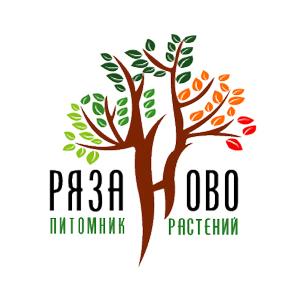 """Питомник растений """"Рязаново"""""""