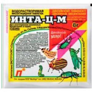 Инта-Ц-М таблетка 8 гр